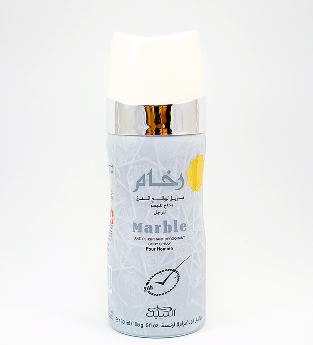 Spray Marble  (150 ml)